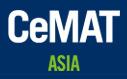 2016亚洲国际物流技术与运输系统展览会