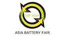2017第二届亚太电池展