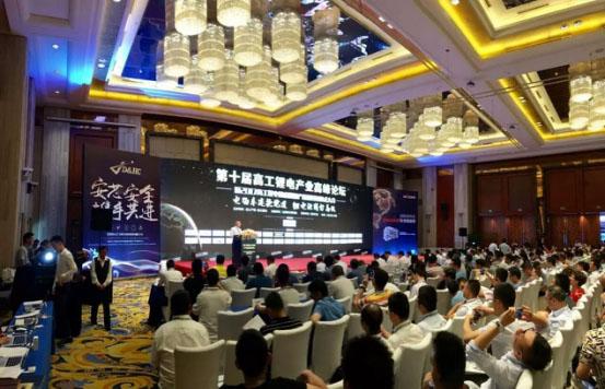 万博manbetx官网登陆科技出席KUKA合作伙伴日,获最佳应用奖